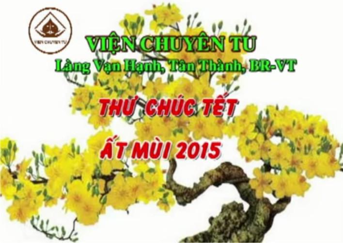Thư Chúc Tết Ất Mùi 2015 – Đại Đức Thích Thiện Thuận