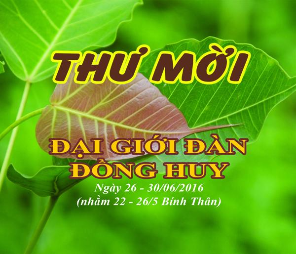 Thư mời Tham dự Đại Giới Đàn Đồng Huy