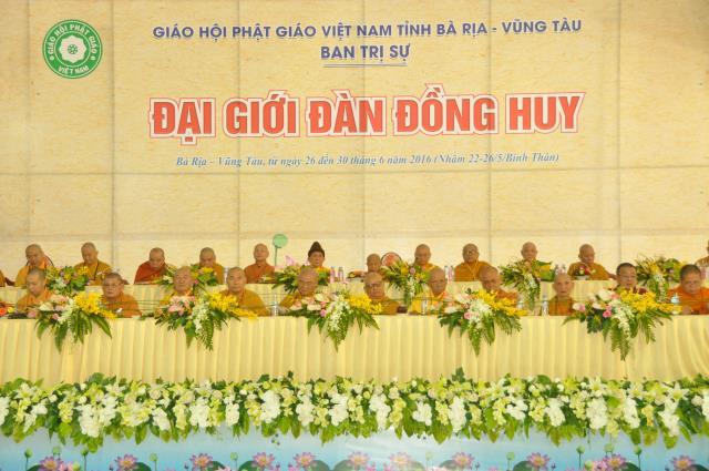 THƯ CẢM TẠ – V/v ủng hộ Đại Giới đàn Đồng Huy – PL.2560