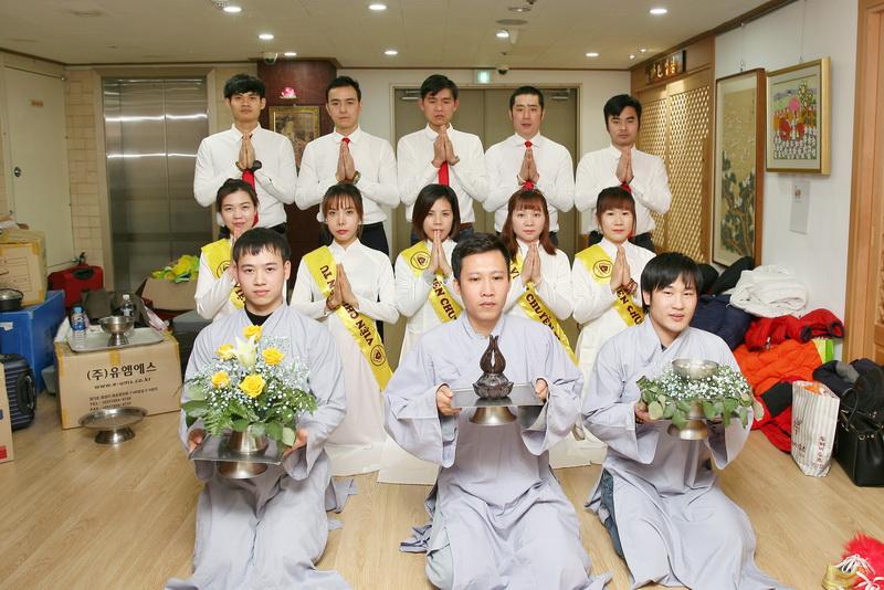 Hàn Quốc: Lễ vía Đức Phật A Di Đà