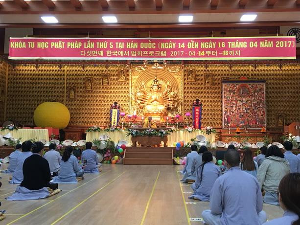 Ngày thứ hai, Khóa tu học Phật pháp lần thứ 5 kì 2 tại Hàn Quốc – Phần 1