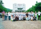 Khóa tu học Cộng đồng Phật tử Viện Chuyên Tu tại Hàn Quốc