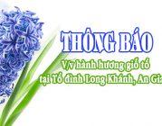 THÔNG BÁO – V/v hành hương giỗ tổ tại Tổ đình Long Khánh, An Giang
