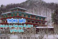 THÔNG BÁO – Khóa tu học Phật pháp lần thứ 7 tại Hàn Quốc